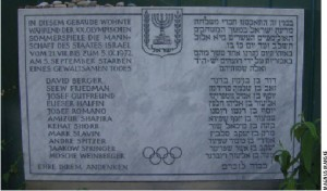"A memorial plaque in Munich to the slain Israeli athletes reads (as translated from German and Hebrew): ""The team of the State of Israel stayed in this building during the 20th Olympic Summer Games from Aug. 21 to Sept. 5, 1972. On Sept. 5, [list of victims] died a violent death. Honour to their memory."""