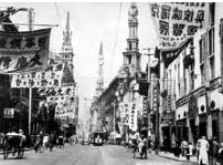 Shanghai as it looked in the 1930s.