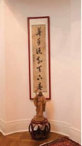 Two calligraphic scrolls, by Hsu Shih-chang, president of China from 1918-1922, hang in the front hall.