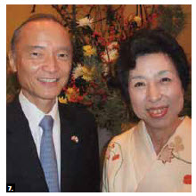 In celebration of the birthday of the Emperor of Japan, Ambassador Kaoru Ishikawa and his wife, Masako, hosted a reception at the Westin Hotel. (Photo: Ulle Baum)