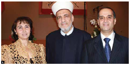 Lebanese Ambassador Micheline Abi Samra hosted a national day event at the St. Elias Centre. She's shown with Cheikh Said Youssef Fawaz, imam of the Mosque Al-Ommah Al-Islamiah in Montreal, and Sami Haddad, first secretary at the embassy. (Ulle Baum photo)