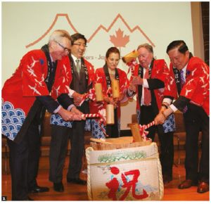 The Japanese embassy and Global Affairs Canada hosted a reception for the 90th anniversary of Japan-Canada diplomatic relations. From left, Len Edwards, former Canadian ambassador to Japan, Japanese Ambassador Kimihiro Ishikane, Foreign Minister Chrystia Freeland, Senator Jim Munson and Senator Victor Oh. Together they cracked open a barrel of sake. (Photo: Ülle Baum)