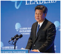 China, whose President Xi Jinping is shown here, is one of the world's largest economies. It has trade  agreements with dozens of countries. (Photo: UN photo)
