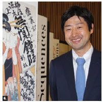 An exhibition titled Manga Hokusai Manga, took place at the Embassy of Japan. Mashiro Saito, director of the Japan Foundation, delivered remarks. (Photo: Ülle Baum)