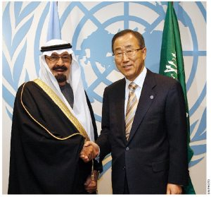 Saudi Arabia's King Abdullah, shown here with UN Secretary-General Ban Ki-moon, didn't deserve to be listed as one of the world's worst despots, writes reader A. Eed Murad.
