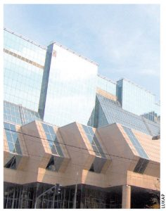 National Bank of Serbia