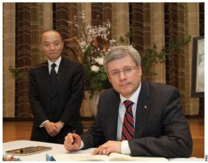 Ambassador Ishiwaka writes that Canada showed its support when Prime Minister Stephen Harper went to the embassy to sign the book of condolence. The Canadian government donated blankets and equipment, while Canadians donated millions of dollars.