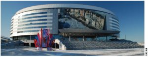 The Minsk Arena it is the main stadium for the 2014 Men's World Ice Hockey Championships.