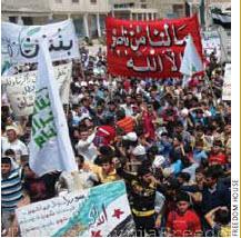 Protesters in Idlib, Syria