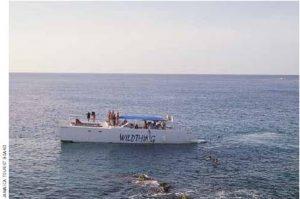 Take a catamaran cruise in Negril.