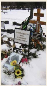 The grave of Anna Politkovskaya at the Troyekurovskoye Cemetery in Moscow.