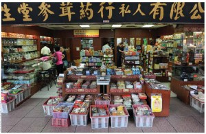 Singapore, where traditional Chinese medicine shops can be found, ranks as the No. 1 healthiest country in the world.