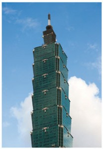 The towering Taipei 101 building was once the world's tallest until it was outdone by a tower in the UAE.