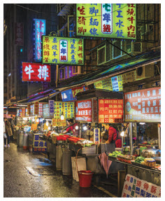 The night markets in Taipei sell street food, clothing, handicrafts and souvenirs.