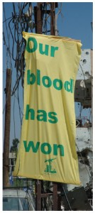 Hezbollah posters such as these went up in the aftermath of the 2006 Lebanon War, also known as the Israeli-Hezbollah War.
