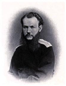 Russian nobleman and scientist Peter Kropotkin in 1864