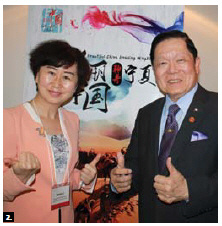The government of Ningxia Hui Autonomous Region of China and the embassy of China co-hosted a luncheon and presentation in advance of the China-U.S.-Canada tripartite conference on tourism in Ningxia in September 2016. From left, Weining Li, representative of the goverment of Ningxia Hui Autonomus Region of China, and Senator Victor Oh. (Photo: Ülle Baum)