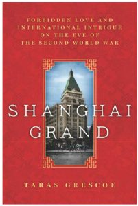 "Shanghai in the 1920s and 1930s was ""unique among the world's great cities in that it required no passports, visas, financial guarantees or certificates of character for new arrivals,"" writes Taras Grescoe in Shanghai Grand."