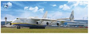 Ukraine's An-225 Mriya is the largest airplane in the world. (Photo: www.antonov.com )