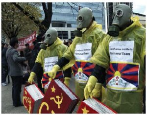 Protesters from the Tibetan community rally against the Confucius Institute in front of the Toronto District School Board, in October 2014. (Photo: In the Name of Confucius documentary)