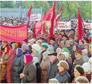 The tumultuous period of the Boris Yeltsin presidency took place between 1992 and 1999. This anti-Yeltsin protest in 1998 called for his resignation.  (Photo: Bakhtiyor Abdullaev)