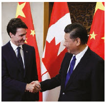 Trudeau and Chinese President Xi Jinping: Canada can't afford ambivalence on trade with China, writes columnist Perrin Beatty. (Photo: Prime minister's office)