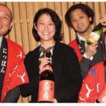 At the same event, from left, Atsushi Murata, first secretary; Mariko Tajiri; Takeshi Miyake, first secretary; and Sayaka Sakai, attaché (in front). (Photo: Ülle Baum)